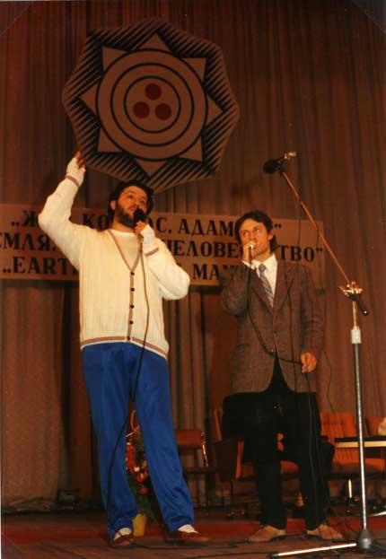 Alma Ata - Kazakistan 19 Ottobre 1992 Discorso di Giorgio Bongiovanni al Congresso Mondiale per la Concordia Spirituale.